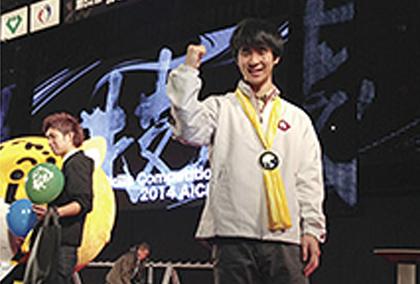 入賞者のイメージ