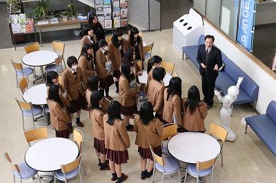 女子 高等 学校 中村