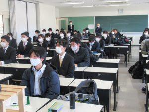 セミナーを受講する学生