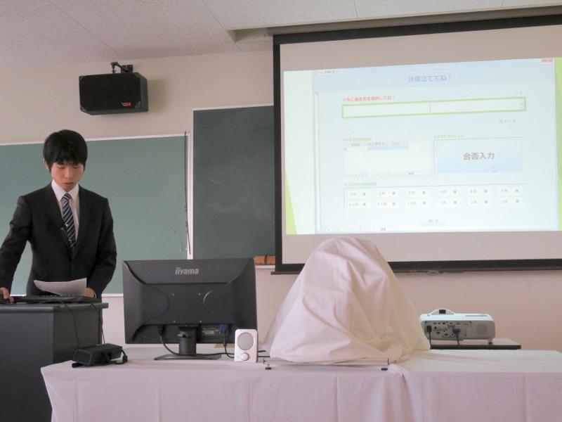 検定試験管理システム