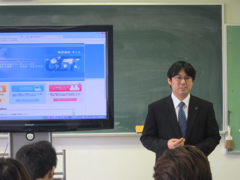 福田さんの講話