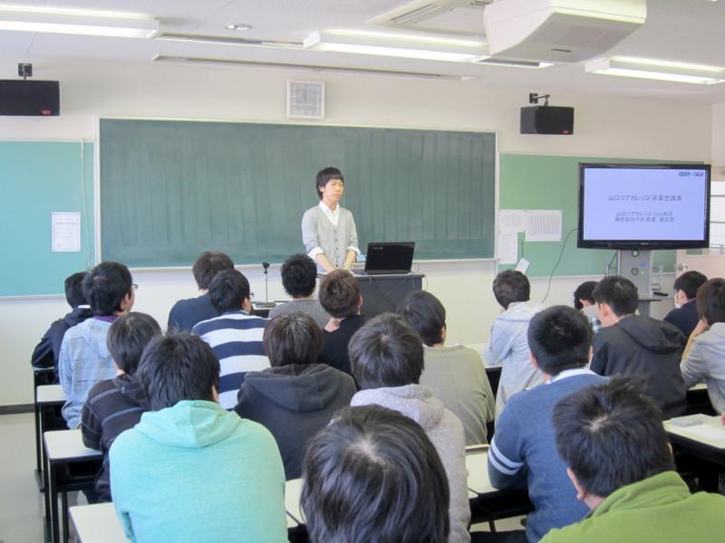 卒業生の職業講話