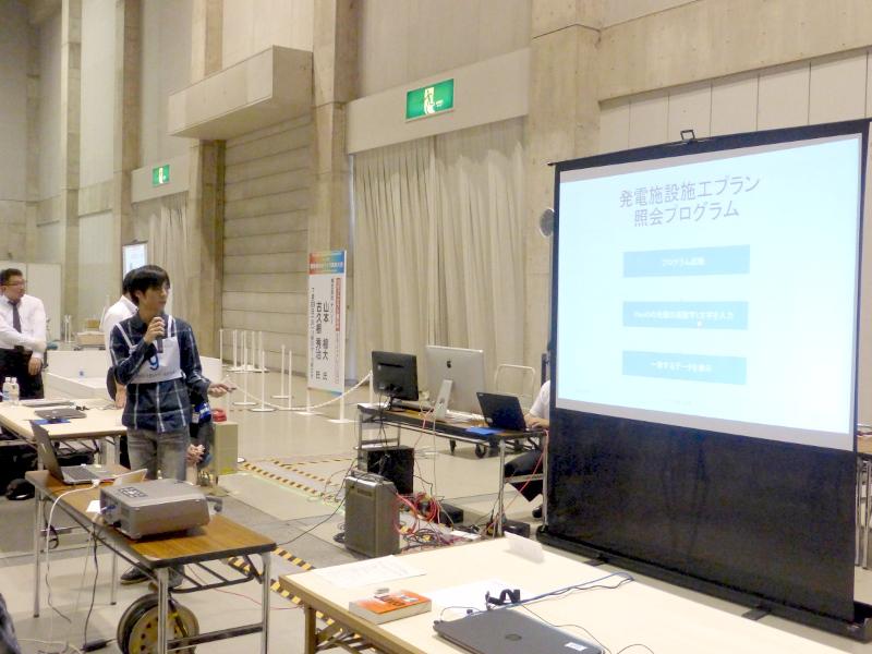 プレゼンテーションで業務システムを発表