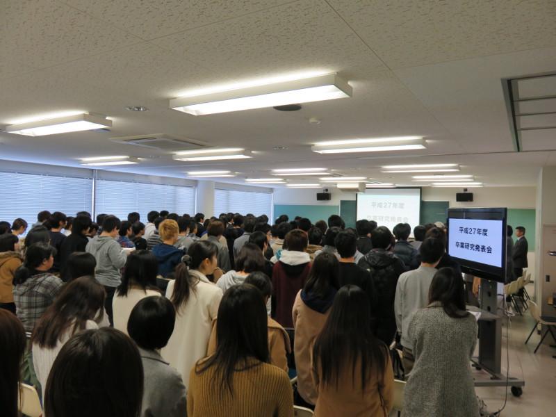 卒業研究発表会の開会式